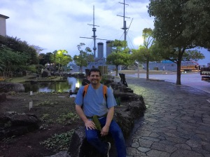 Mikasa Park Entrance
