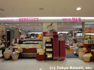 Seiko Ishii Market