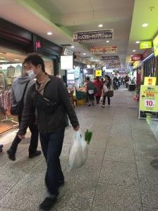 Yokosuka Shops